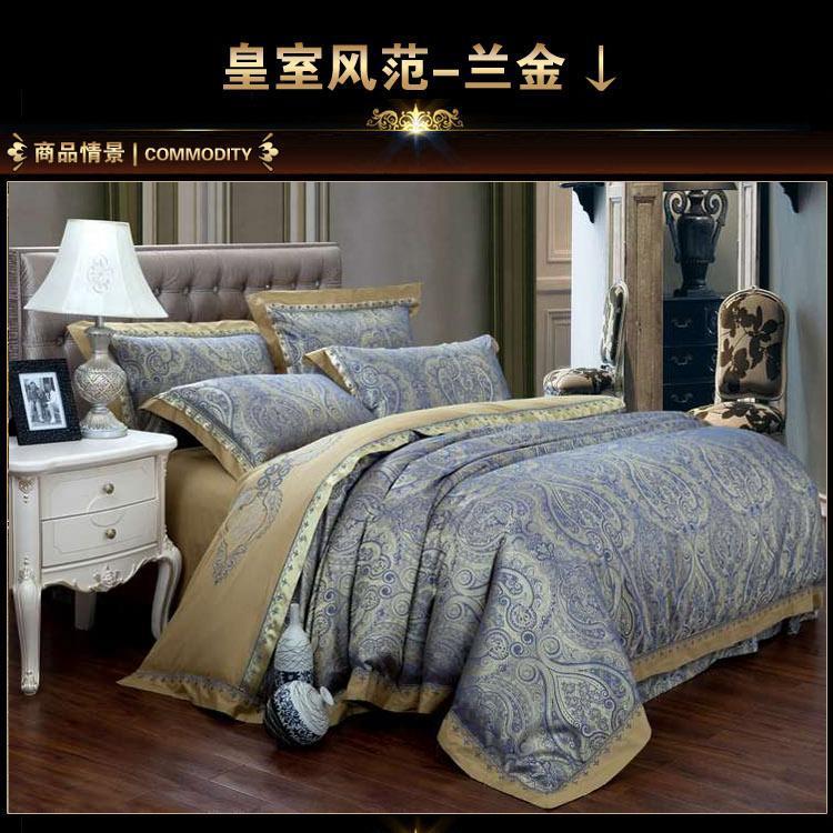 Blue paisley gold satin jacquard bedding comforter sets king queen
