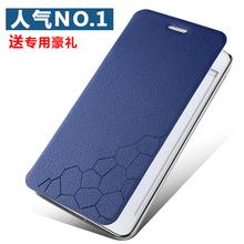 popular t mobile phone case