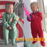 1 - 12 autumn and winter romper double faced velvet big boy child one piece sleepwear plus size sleeping bag bathrobe robe