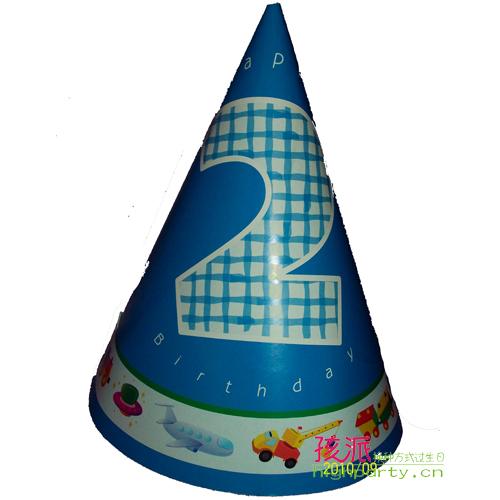 Online kopen wholesale jongen verjaardagshoed uit china jongen verjaardagshoed groothandel - Decoratie slaapkamer jongen jaar ...