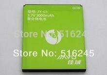 Free Shipping Original Jiayu G3S Battery for Jiayu G3S Mobile SmartPhone Battery Replacement 3000mAh
