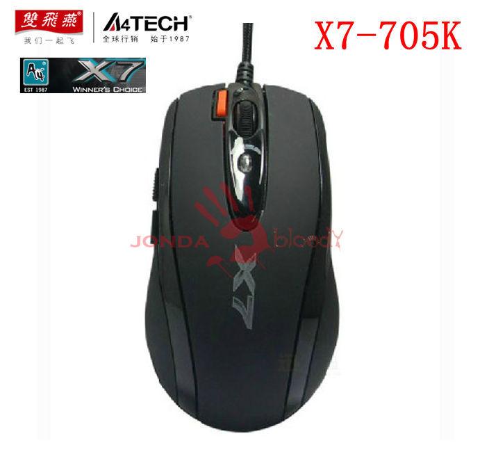 Мышка x7 x 705k драйвер скачать