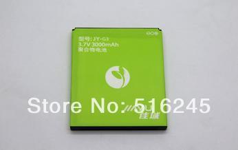 Free Shipping Jiayu G3 Battery for Jiayu G3 Mobile SmartPhone Battery Replacement 3000mAh