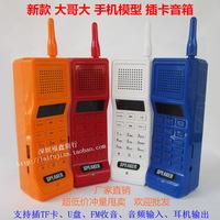 Mobile mobile phone model insert card speaker band radio mini audio subwoofer high power