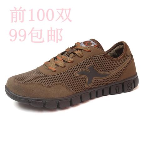 primavera e verão os idosos esporte tênis respirável sapatos masculinos rede tênis esportivos deslizamento- resistente 48 plus size(China (Mainland))