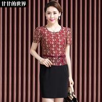 Women's faux two piece ol fashion elegant lace lady hood 2014 clothing a short skirt  Free shipping