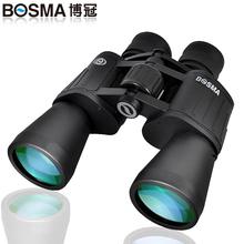 Grátis frete barato e qualidade agradável telescópio BOSMA paul BOSMA binóculos óculos de visão noturna hd(China (Mainland))