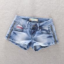 cheap pocket jeans