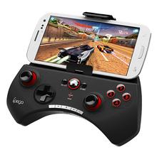 popular game controller