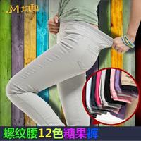 2014 spring new arrival elastic waist candy pants multicolour pants casual pants pencil pants plus size