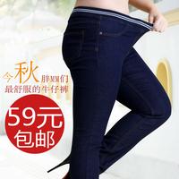 2014 spring pants elastic waist jeans female skinny pants plus size jeans female mm