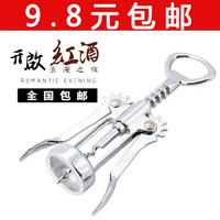 Red wine beer bottle opener wine bottle opener. stainless steel butterfly cavatappi bottle