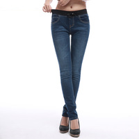 High quality ! 2014 spring elastic waist jeans female skinny pants plus size mm