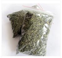 Free Shipping 500g Chinese Wild Green Tea 2014 New Extra Large organic  Green Tea Fragrance Coarse Tea  Health ecological tea