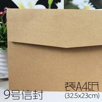 Free shipping 1lot=50pcs Stationery High Quality A4 Kraft Envelope Folder Canvas Information Paper Clip Paper Envelope