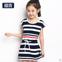 Children clothing retail 2014 new summer girls one-piece dress stripe party dress 100% cotton princess dress Free shipping