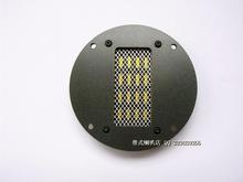 wholesale magnet shield