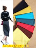 Spring and summer 100% cotton slim hip skirt bust skirt chromophous midguts step straight 2 3 short skirt