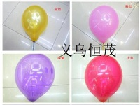 "wedding balloon wedding arch decoration circle 100pcs 10"" Balloons 2.2g"