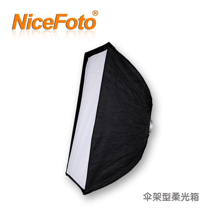 NiceFoto umbrella stand outdoor lamp studio flash softbox k-70x100cm(China (Mainland))