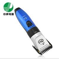 35w Professional Pet Dog Hair Trimmer Grooming Clipper Animal Hair Scissors Grooming Comb Kits Rechargeable Beauty Hair Clipper