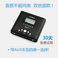 Free shipping Dish 20d car music player wav mp3 trainborn high quality hifi card aux