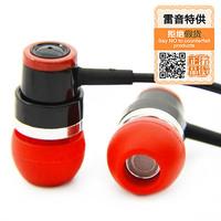 Free shipping Ecci pr3002 earphones pr300 mk2 ear hifii high quality music earphones