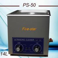 New arrival Free shipping globe ultrasonic cleaner 14L 300w PS-50 AC110/220v timer&heater dental clinics PCB free basket