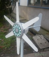 Free shipping street dedicated M300-A breeze of wind turbines start generating micro wind turbines