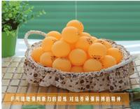 Aoying 200pcs/lot  orange Table Tennis Balls  3-Star 40mm pingpong