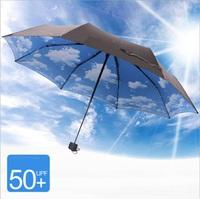Promotion Excellent Anti-UV Women and Men Folding Blue Sky Clouds Umbrella Sun Rain Gear On Sale Umbrellas U-09