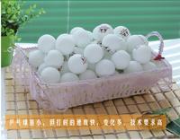 (200pcs/lot)  white 3-Star 40mm  Table Tennis Balls Aoying  pingpong