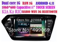 Top quality!Pure android 4.1 dual Core 1G RAM 1G Car DVD player for KIA K2 RIO with GPS,RADIO,bluetooth,3g,wifi!Free IGO map!