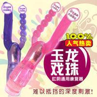 FREE SHIPPING Dragon beads female masturbation vibrator sex products female sex female av  HOT SELLING