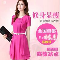 2014 spring chiffon one-piece dress plus size clothing basic short-sleeve  elegant slim