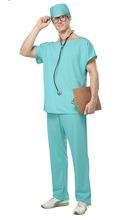 scrubs hospital set promotion