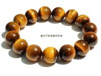 Natural crystal yellow tigereye bracelet pseudocrocidolite transhipped male lucky bracelet