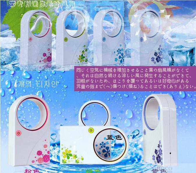 USB Mini Portable Bladeless Fan Refrigeration Desktop No Leaf Air Conditioner Purple Red Green Blue(China (Mainland))