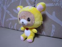 20cm yellow plush bear bear toy plush relaxed bear soft bear one lot free shipping