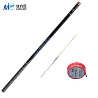 Carbon fishing rod 4.5 meters fishing rod ultra-light short hand pole fishing tackle quadding