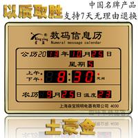 Calendar clock wall clock digital clock wall clock calendar timekeeping led luminous watch quiet table