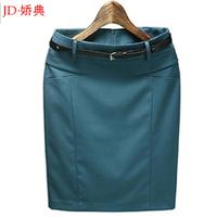 Women's spring and summer bust skirt short skirt