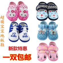 popular white infant sandals