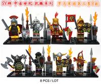 SY Building Blocks Toys Mediaeval Cavalryman Coalition Castle Construction Minifigures Educational Bricks Toys for Children