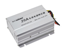 Free Shipping SE-20A 20A DC 24V to DC 12V Car power step-down transformer/Car power inverter