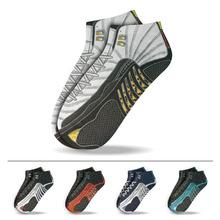 New arrival xx9 Jordan shoe socks cotton casual men socks brand socks for men(2 pieces = 1 pairs)