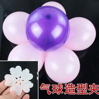 Wholesale wedding&event party decor backdrops supplies wedding balloon clip balloon modeling balloons accessories 20pcs/lot