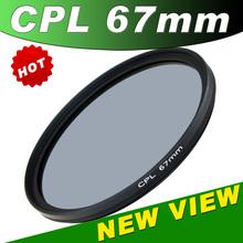 cheap slr lens filter
