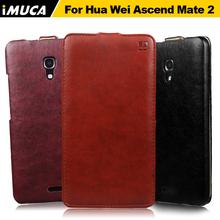 popular huawei phone covers