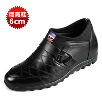 2014 male invisible elevator shoes elevator shoes men's shoes high-heeled shoes casual leather
